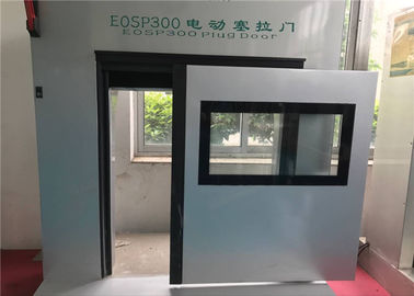 China EOSP280 Plug Electric Bus Door Parts , Two Kinds Lock Platform Screen Doors factory